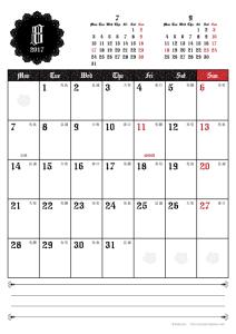 2017年8月|ゴシックカレンダー(縦1ヶ月/A4)