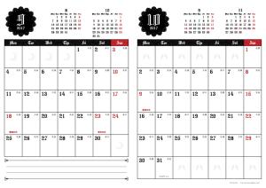 2017年9・10月|ゴシックカレンダー(縦2ヶ月/A4)