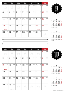2017年9・10月|ゴシックカレンダー(横2ヶ月/A4)