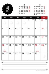 2017年9月|ゴシックカレンダー(縦1ヶ月/ポストカード)【無料ダウンロード】