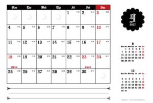 2017年9月|ゴシックカレンダー(横1ヶ月/ポストカード)