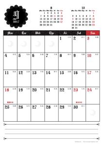 2017年9月|ゴシックカレンダー(縦1ヶ月/A4)