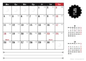 2017年9月|ゴシックカレンダー(横1ヶ月/A4)