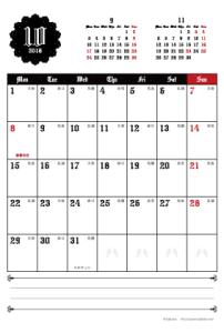 2018年10月|ゴシックカレンダー(縦1ヶ月/ポストカード)