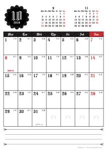 2018年10月|ゴシックカレンダー(縦1ヶ月/A4)