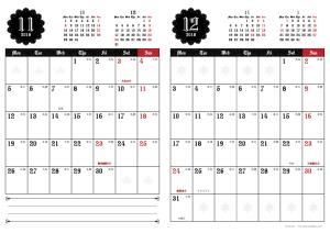 2018年11・12月|ゴシックカレンダー(縦2ヶ月/A4)