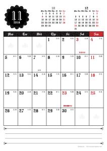 2018年11月|ゴシックカレンダー(縦1ヶ月/A4)