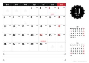 2018年11月|ゴシックカレンダー(横1ヶ月/A4)