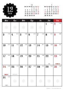 2018年12月|ゴシックカレンダー(縦1ヶ月/A4)