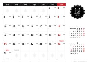 2018年12月|ゴシックカレンダー(横1ヶ月/A4)