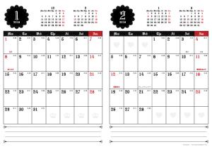 2018年1・2月|ゴシックカレンダー(縦2ヶ月/A4)