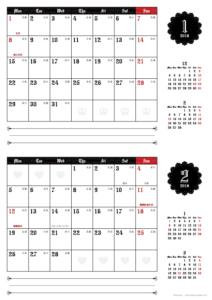 2018年1・2月|ゴシックカレンダー(横2ヶ月/A4)