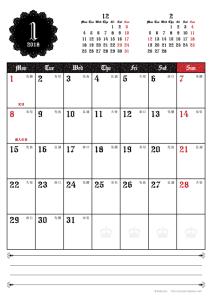 2018年1月|ゴシックカレンダー(縦1ヶ月/A4)