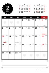 2018年2月|ゴシックカレンダー(縦1ヶ月/ポストカード)