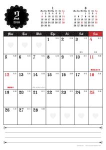 2018年2月|ゴシックカレンダー(縦1ヶ月/A4)