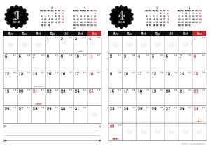 2018年3・4月|ゴシックカレンダー(縦2ヶ月/A4)