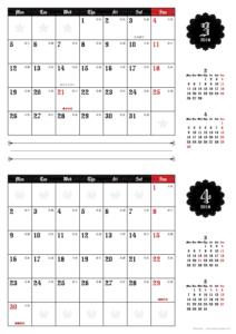 2018年3・4月|ゴシックカレンダー(横2ヶ月/A4)