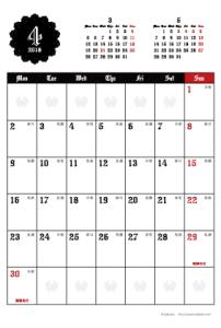 2018年4月|ゴシックカレンダー(縦1ヶ月/ポストカード)