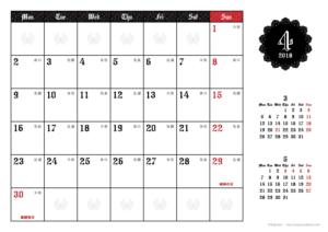 2018年4月|ゴシックカレンダー(横1ヶ月/A4)
