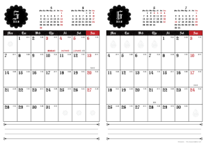 2018年5・6月|ゴシックカレンダー(縦2ヶ月/A4)