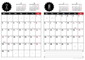2018年7・8月|ゴシックカレンダー(縦2ヶ月/A4)