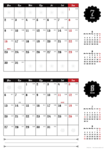 2018年7・8月|ゴシックカレンダー(横2ヶ月/A4)