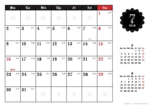 2018年7月|ゴシックカレンダー(横1ヶ月/A4)