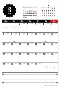 2018年8月|ゴシックカレンダー(縦1ヶ月/ポストカード)