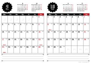 2018年9・10月|ゴシックカレンダー(縦2ヶ月/A4)