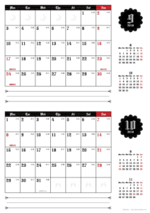 2018年9・10月|ゴシックカレンダー(横2ヶ月/A4)