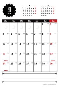 2018年9月|ゴシックカレンダー(縦1ヶ月/ポストカード)