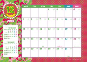 2016年12月|キッズポップカレンダー(横1ヶ月/A4)