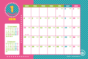 2016年1月|キッズポップカレンダー(横1ヶ月/ポストカード)