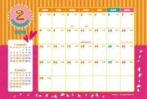 2016年2月|キッズポップカレンダー(横1ヶ月/ポストカード)