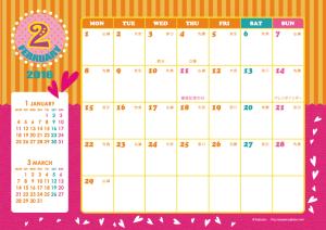 2016年2月|キッズポップカレンダー(横1ヶ月/A4)