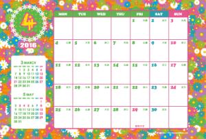 2016年4月|キッズポップカレンダー(横1ヶ月/ポストカード)