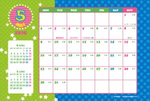 2016年5月|キッズポップカレンダー(横1ヶ月/ポストカード)
