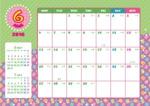 2016年6月|キッズポップカレンダー(横1ヶ月/A4)