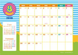 2016年8月|キッズポップカレンダー(横1ヶ月/A4)