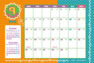 2016年9月|キッズポップカレンダー(横1ヶ月/ポストカード)