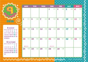 2016年9月|キッズポップカレンダー(横1ヶ月/A4)