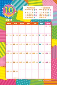 2017年10月|キッズポップカレンダー(縦1ヶ月/ポストカード)【無料ダウンロード】