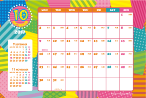 2017年10月|キッズポップカレンダー(横1ヶ月/ポストカード)