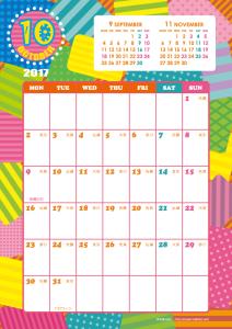 2017年10月|キッズポップカレンダー(縦1ヶ月/A4)【無料ダウンロード】