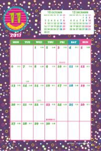 2017年11月|キッズポップカレンダー(縦1ヶ月/ポストカード)【無料ダウンロード】