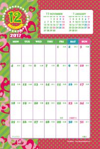2017年12月|キッズポップカレンダー(縦1ヶ月/ポストカード)【無料ダウンロード】
