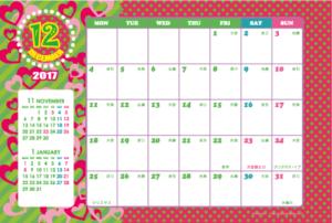 2017年12月|キッズポップカレンダー(横1ヶ月/ポストカード)