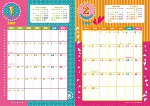 2017年1・2月|キッズポップカレンダー(縦2ヶ月/A4)