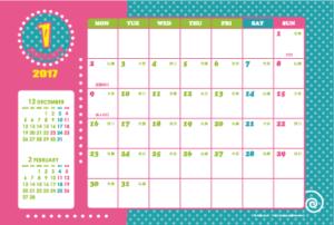 2017年1月|キッズポップカレンダー(横1ヶ月/ポストカード)