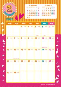 2017年2月|キッズポップカレンダー(縦1ヶ月/A4)【無料ダウンロード】